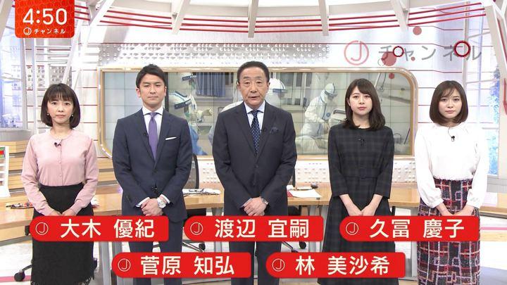 2020年01月28日久冨慶子の画像01枚目