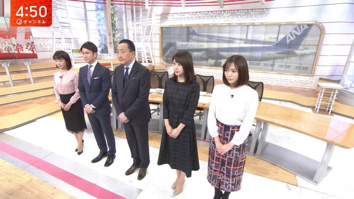 2020年01月28日久冨慶子の画像02枚目
