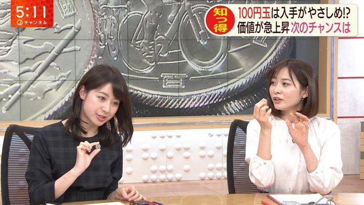 2020年01月28日久冨慶子の画像03枚目