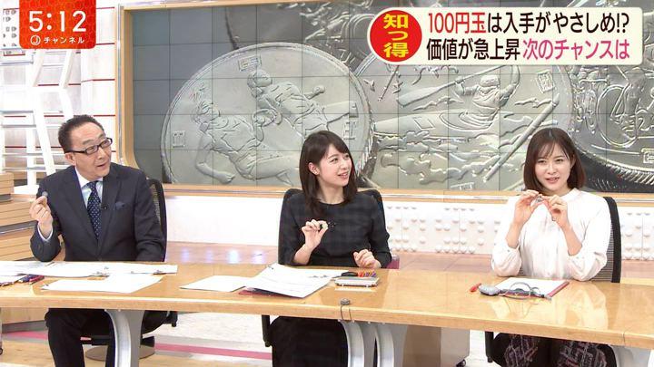 2020年01月28日久冨慶子の画像04枚目