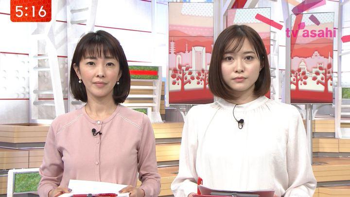 2020年01月28日久冨慶子の画像05枚目