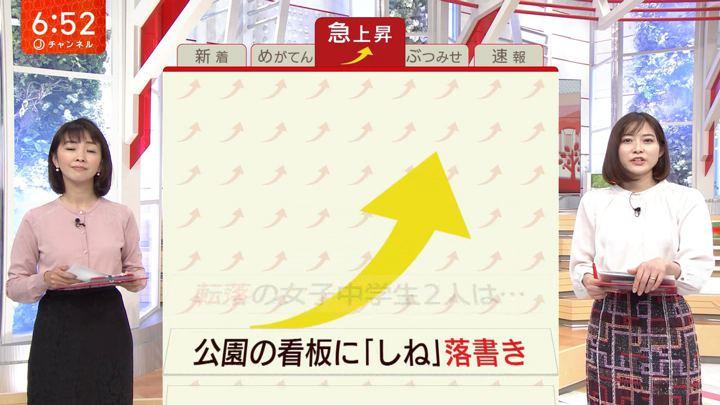 2020年01月28日久冨慶子の画像06枚目