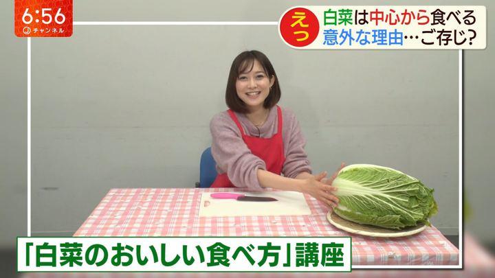 2020年01月28日久冨慶子の画像07枚目