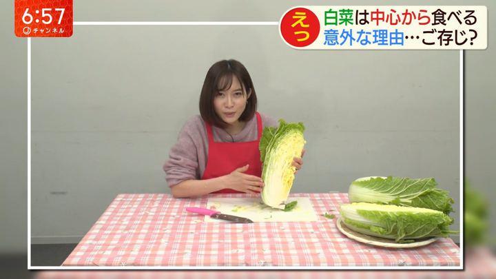 2020年01月28日久冨慶子の画像08枚目