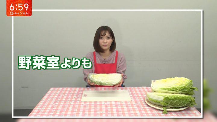 2020年01月28日久冨慶子の画像09枚目