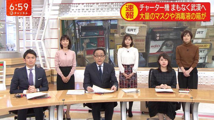 2020年01月28日久冨慶子の画像10枚目