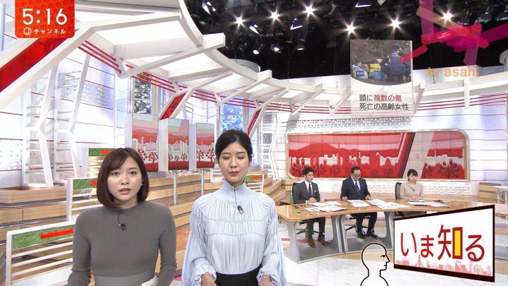 2020年01月29日久冨慶子の画像03枚目