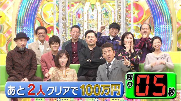 2020年01月29日久冨慶子の画像14枚目