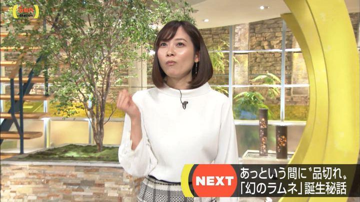 2020年02月09日久冨慶子の画像05枚目