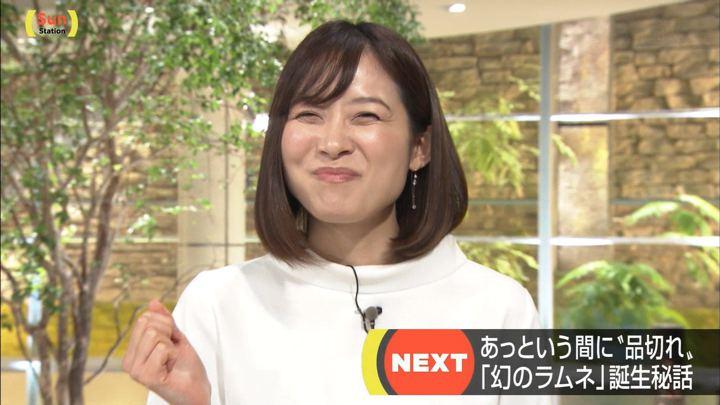 2020年02月09日久冨慶子の画像06枚目