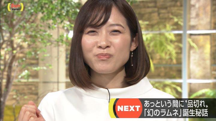 2020年02月09日久冨慶子の画像07枚目