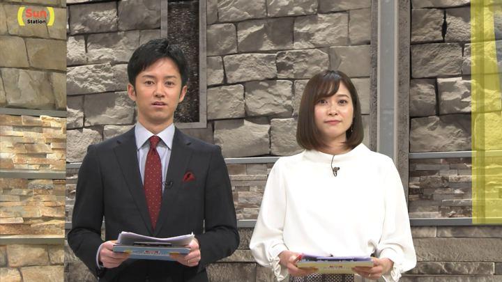 2020年02月09日久冨慶子の画像09枚目