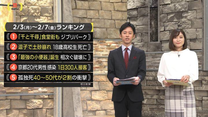 2020年02月09日久冨慶子の画像10枚目