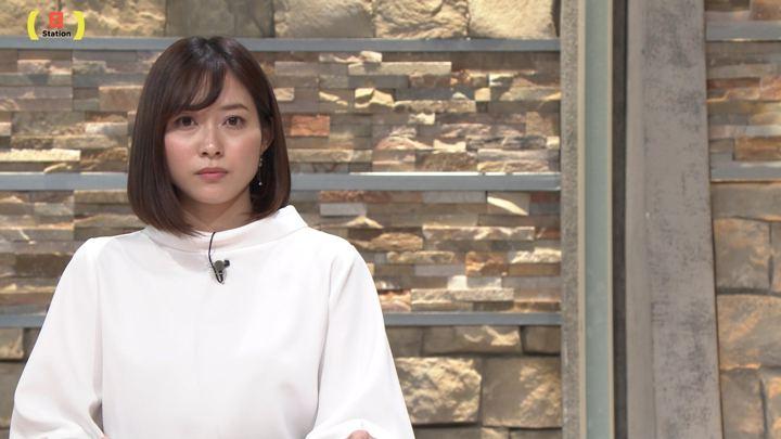 2020年02月09日久冨慶子の画像11枚目
