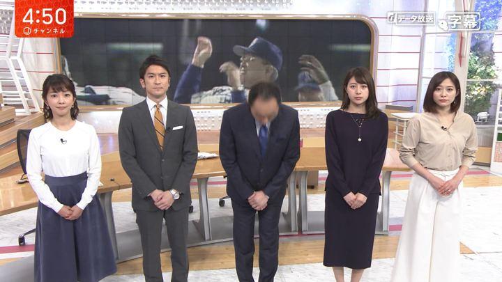 2020年02月11日久冨慶子の画像01枚目