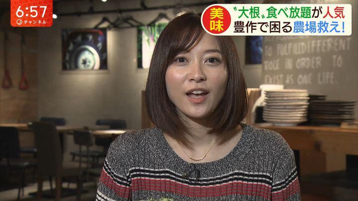2020年02月11日久冨慶子の画像05枚目