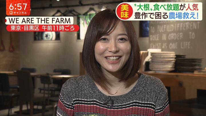 2020年02月11日久冨慶子の画像06枚目
