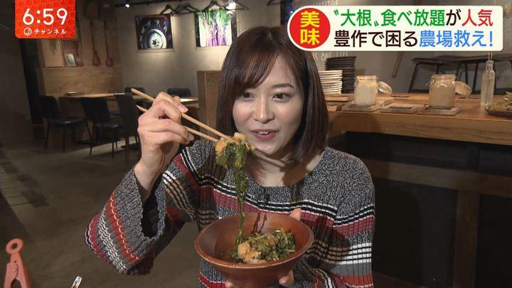 2020年02月11日久冨慶子の画像12枚目