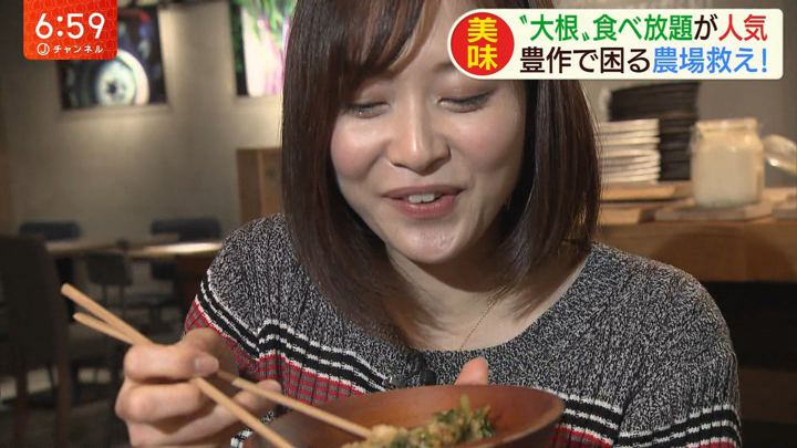 2020年02月11日久冨慶子の画像13枚目