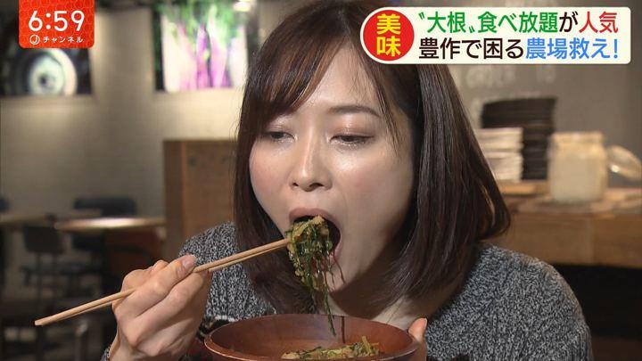 2020年02月11日久冨慶子の画像16枚目
