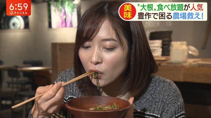 2020年02月11日久冨慶子の画像17枚目
