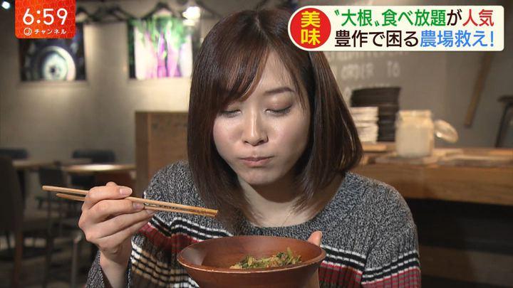 2020年02月11日久冨慶子の画像19枚目