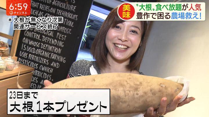 2020年02月11日久冨慶子の画像20枚目
