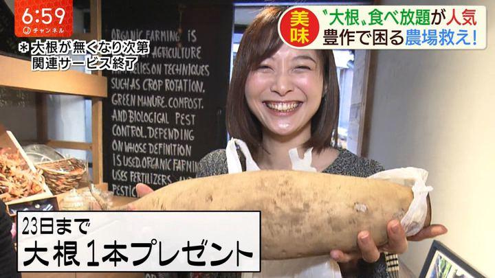 2020年02月11日久冨慶子の画像21枚目