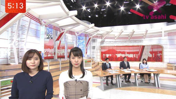 2020年02月12日久冨慶子の画像02枚目