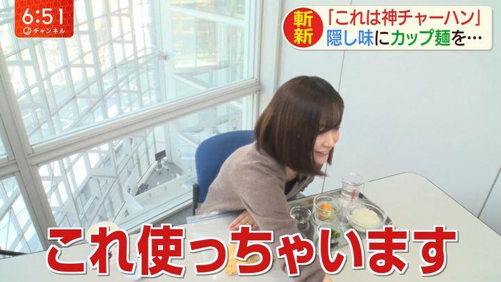 2020年02月13日久冨慶子の画像06枚目