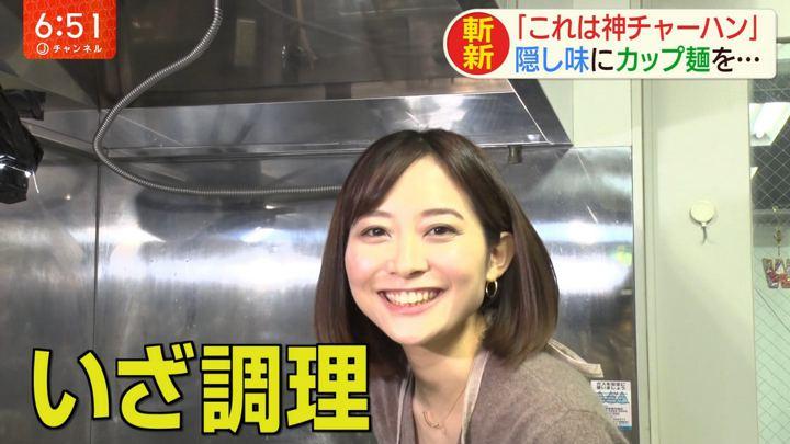2020年02月13日久冨慶子の画像11枚目