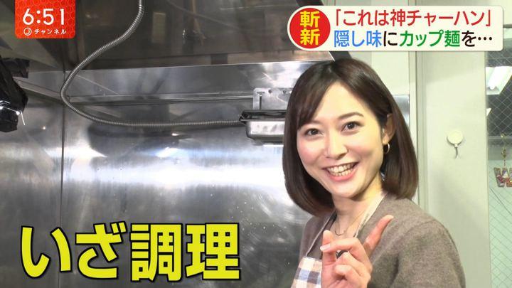 2020年02月13日久冨慶子の画像12枚目