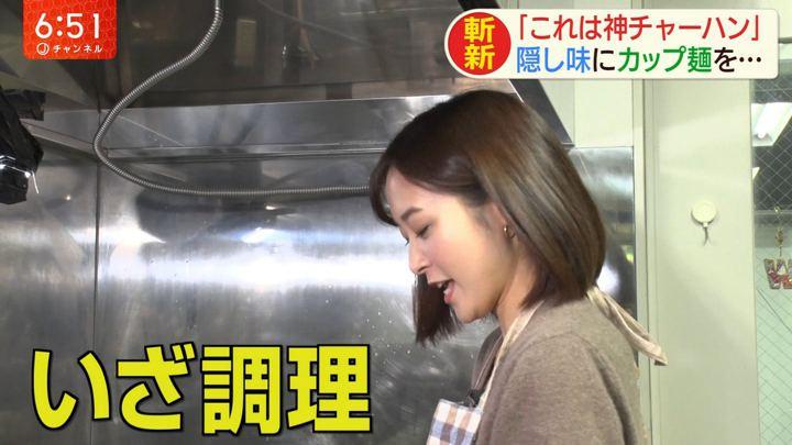 2020年02月13日久冨慶子の画像13枚目