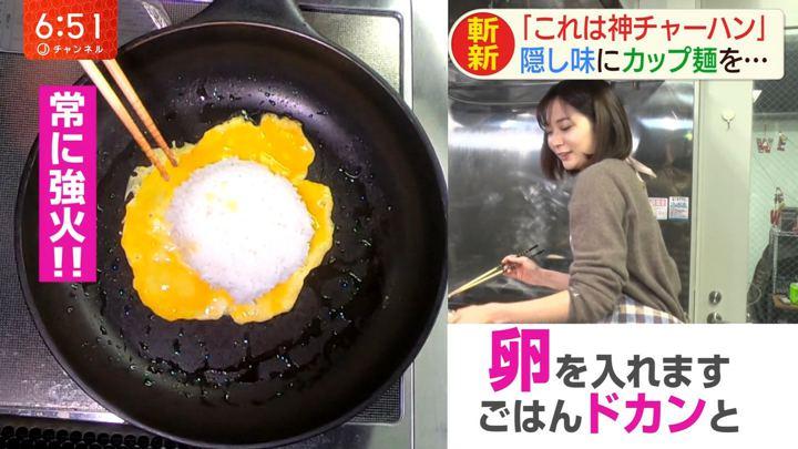 2020年02月13日久冨慶子の画像14枚目