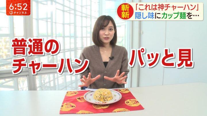 2020年02月13日久冨慶子の画像16枚目