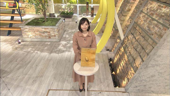 2020年02月16日久冨慶子の画像02枚目