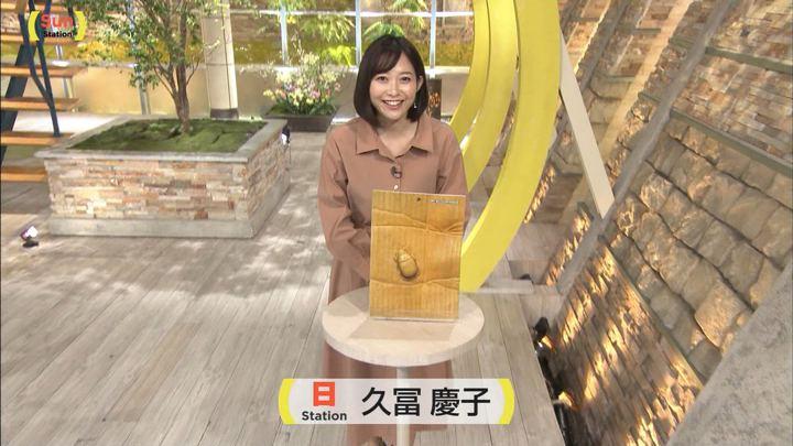 2020年02月16日久冨慶子の画像03枚目