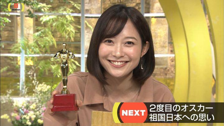 2020年02月16日久冨慶子の画像04枚目