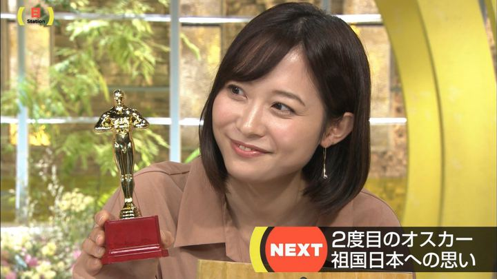 2020年02月16日久冨慶子の画像05枚目