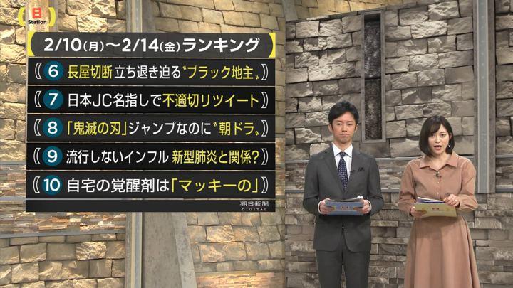 2020年02月16日久冨慶子の画像06枚目