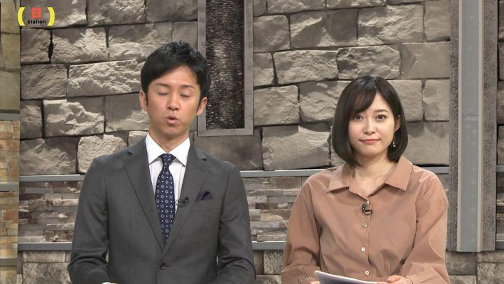 2020年02月16日久冨慶子の画像07枚目