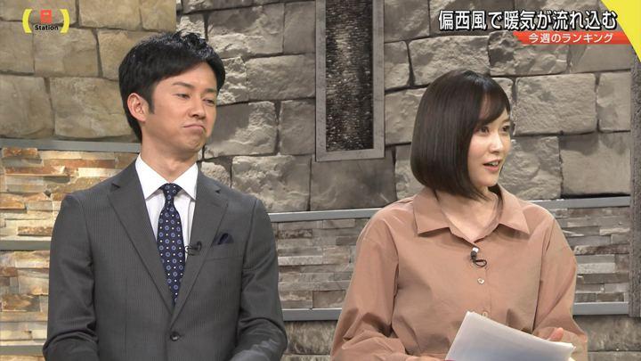 2020年02月16日久冨慶子の画像08枚目
