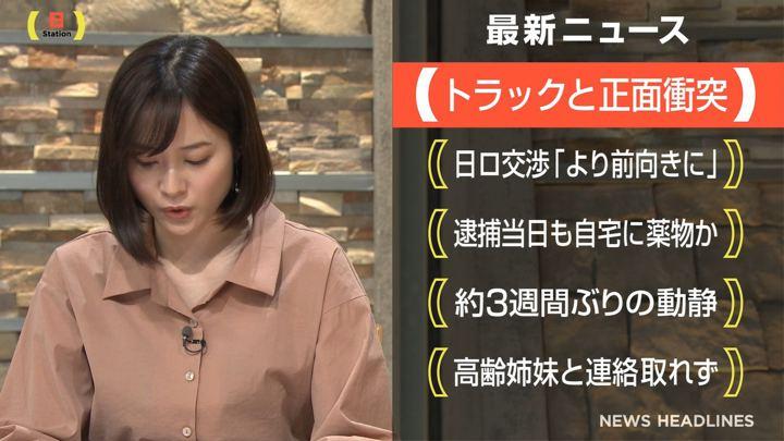 2020年02月16日久冨慶子の画像10枚目
