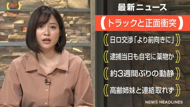 2020年02月16日久冨慶子の画像11枚目