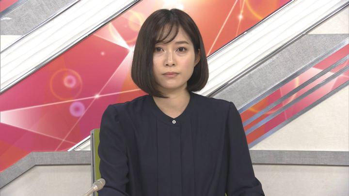 2020年02月17日久冨慶子の画像03枚目