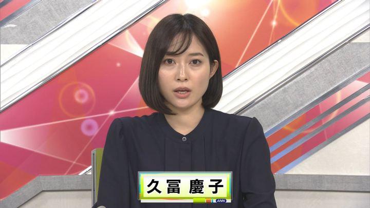 2020年02月17日久冨慶子の画像04枚目