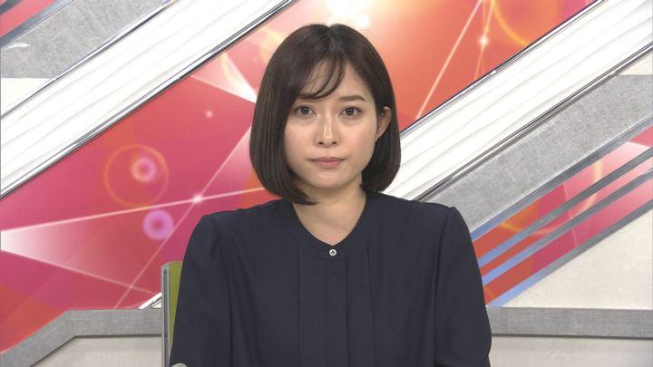 2020年02月17日久冨慶子の画像05枚目