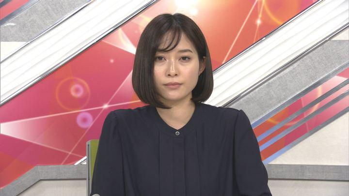 2020年02月17日久冨慶子の画像06枚目