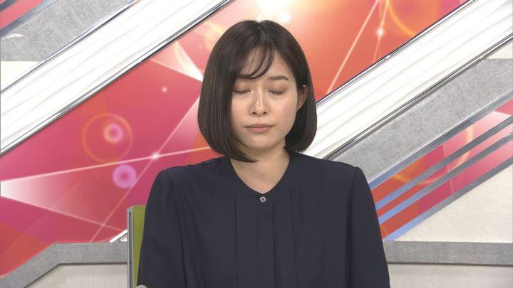 2020年02月17日久冨慶子の画像07枚目
