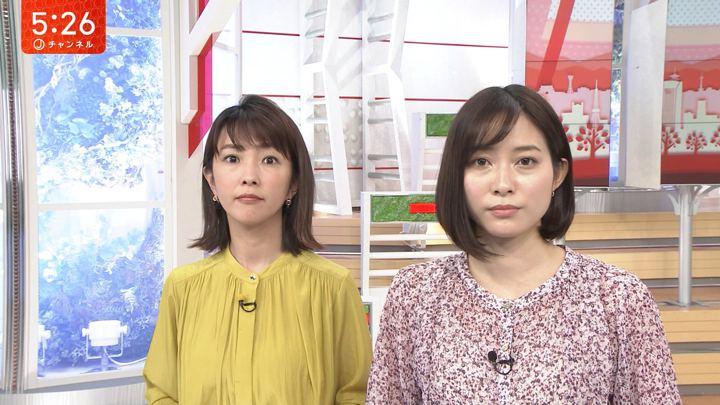 2020年02月18日久冨慶子の画像02枚目